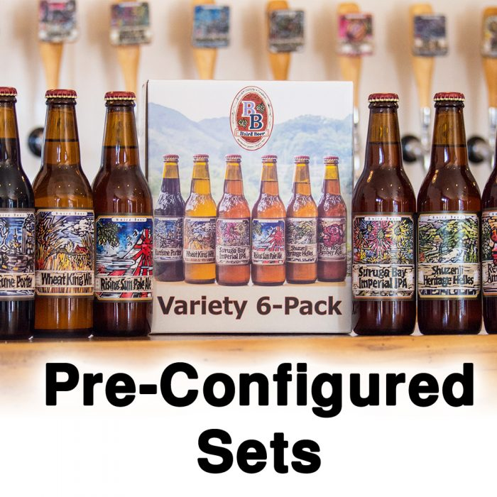 Select Sets of Baird Beer